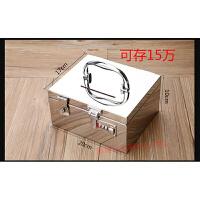 带锁盒子不锈钢小密码箱子储蓄罐首饰盒装硬币钱箱证件带锁收纳盒
