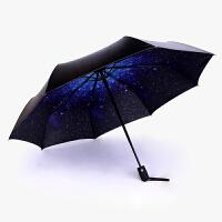 雨伞女士小清新晴雨两用星空伞折叠创意男士全自动个性太阳伞 自动星空