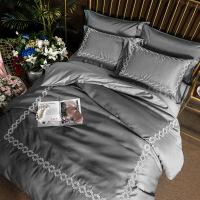 家纺水洗纯棉四件套1.5m欧式简约纯色床单被罩1.8米绣花4件套 适合1.5米床:被套200*230 床单230*2