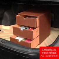 汽车收纳箱抽屉柜后备箱整理箱车尾箱收纳箱后背储物箱车载鞋盒小