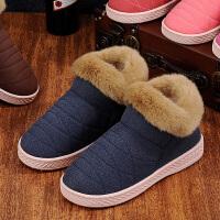 包跟棉拖鞋冬季男士防水室内居家包脚保暖厚底防滑大码毛毛绵拖鞋
