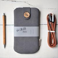 手机移动硬盘收纳包数据线便携充电宝包保护套整理袋子 2个