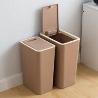 【满减】欧润哲 时尚按压式长方垃圾桶套装