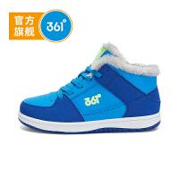 【开学季到手价:103.6】361° 361度童鞋男童鞋秋季新品儿童运动鞋棉鞋 N71742654