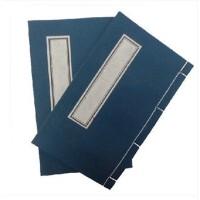 手工线装八行本 抄经本 白色 信笺宣纸 小楷本 册页 16・26