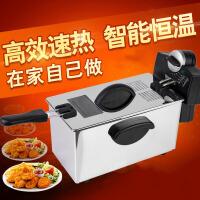 不锈钢电炸锅单杠家用 商用油炸锅油炸机器 薯条机电炸炉