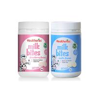 【网易考拉】Healtheries 贺寿利 新西兰进口 全脂高钙奶片 草莓味+香草味 190克