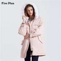 Five Plus女装毛领连帽羽绒服女中长款外套大衣宽松长袖开襟