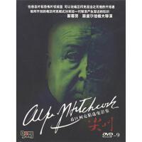 (博颖)为希区柯克尖叫(十三碟装)DVD9( 货号:16030900510232)