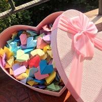 桃心礼品盒爱心形礼盒生日礼物包装盒子大红星星千纸鹤大号礼物盒