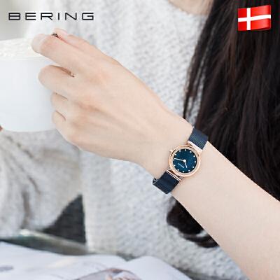 Bering白令手表女正品防水简约时尚镶钻小表盘钢带石英女表来自北欧丹麦蓝宝石镜面 专柜同步