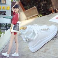 新百伦支撑 2018春季新款韩版厚底小白鞋女珠子透气运动鞋女系带跑步板鞋