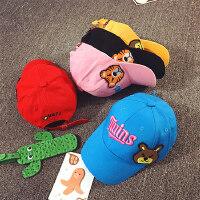 儿童鸭舌帽男春秋宝宝棒球帽韩版夏季女童薄款遮阳帽运动小学生潮