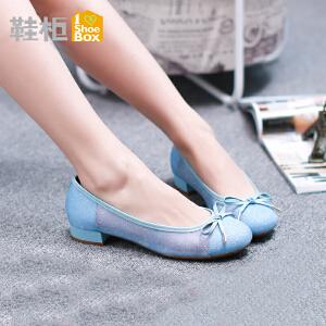 达芙妮旗下SHOEBOX/鞋柜简约网纱拼接蝴蝶结浅口单鞋
