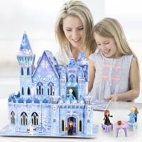 女孩拼图立体3d模型儿童益智5冰雪奇缘艾莎公主玩具6岁以上