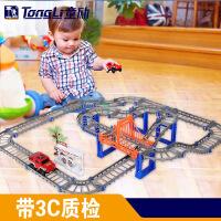 【支持礼品卡】百变轨道车拼装电动高速轨道益智玩具儿童diy玩具小汽车e6t