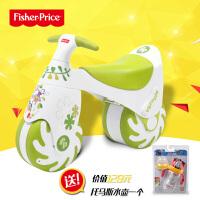 FisherPrice费雪 扭扭车儿童滑行车宝宝车子1-3岁童年静音轮助步儿童车婴儿学步车 8063
