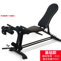 哑铃凳多功能仰卧起坐板健身椅运动器材腹肌板飞鸟卧推凳子男