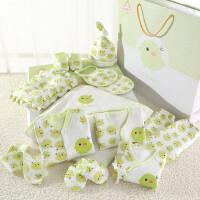 婴儿衣服套装礼盒0-3个月春秋夏季初生宝宝用品