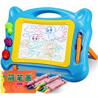 活石 儿童画板磁性写字板绘画板超大号涂鸦板宝宝婴幼儿益智磁性画板