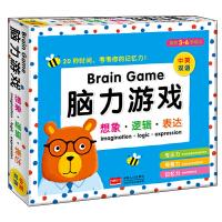 脑力游戏 想象逻辑表达 (蓝色盒装)