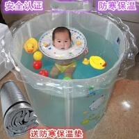 婴儿游泳水池宝宝儿童泡澡桶盆大号加厚充气支架保温 +腋下圈