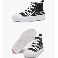 �和�高�头�布鞋男童鞋子女童板鞋百搭小白鞋布鞋