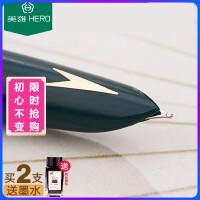 官方总厂出品HERO英雄钢笔329-2箭标铱金笔怀旧收藏经典学生用书写练字商务成人书法签字铱金笔墨水笔