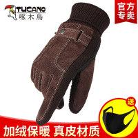 皮手套男士冬天骑行防寒保暖加厚加绒真皮冬季骑车摩托车棉手套