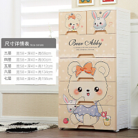 加厚卡通收纳箱抽屉式收纳柜玩具收纳盒衣物整理储物柜