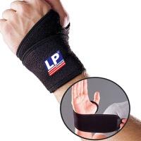 护掌/护腕 LP739 单片式腕关节缠绕护套 带防伪