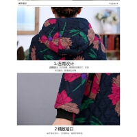 中老年人女装秋冬装棉衣加绒加厚棉袄奶奶装大码中长款妈妈装jyl 17棉衣3号色 XL