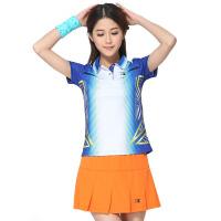 羽毛球服套装 男女夏款球衣吸汗修身新款速干比赛运动服乒乓球服