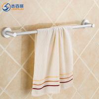 太空铝毛巾架 单杆 圆形底座 浴室挂件 毛巾杆