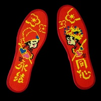 半成品鞋垫自己绣 手工码十字绣绣花儿童女没绣的防臭