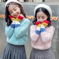 女童秋冬高领毛衣女大童条纹套头线衣儿童洋气针织衫