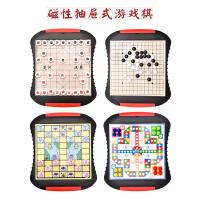 斗兽棋磁力象棋儿童磁性飞行棋小学生棋类益智玩具棋游戏棋五子棋