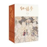 红楼梦(启功注释程乙本纪念版,全四册)