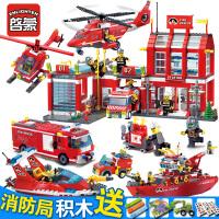 启蒙兼容乐高积木拼装玩具消防车6-12岁拼插积木儿童玩具消防总局