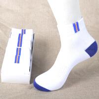 男士中筒运动袜子 盒装全纯色棉袜 袜商务款男休闲袜 均码