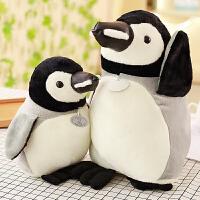 企鹅公仔创意生日礼物男女生北极熊毛绒玩具大号抱枕小布娃娃玩偶