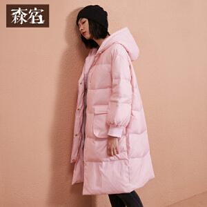 【尾品直降】森宿P奶酪苹果派冬装新款纯色文艺连帽大口袋面包羽绒服女