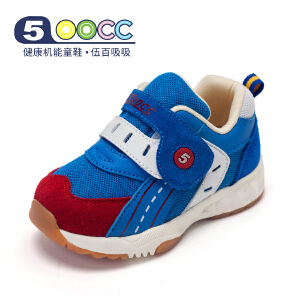 500cc宝宝机能鞋春秋新款婴儿鞋子男童女童软底透气学步鞋