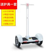 A8平衡车电动双轮体感车智能两轮代步车0寸带扶杆儿童思维车 36V