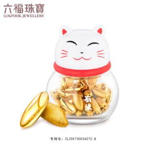 六福投资黄金摆件足金大米饰品*品单粒装定价 HXA1TBA0001/HXA1TBA0001-C3