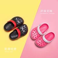 儿童拖鞋夏男宝宝拖鞋夏女1-3岁防滑婴幼儿室内沙滩鞋小孩