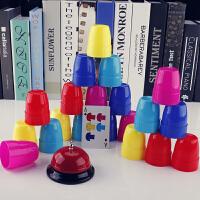 儿童益智类玩具 互动竞速叠叠杯游戏 脑力大作战智力开发趣味早教