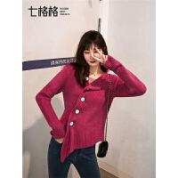 七格格毛衣女士2019新款秋季韩版学生慵懒风长袖上衣针织开衫外套