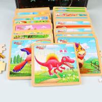 拼图儿童玩具2-3-6岁4岁女孩男孩益智力早教宝宝木质认知积木玩具