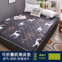 床垫软垫被家用保暖垫冬天宿舍学生单人床褥子榻榻米海绵垫褥加厚